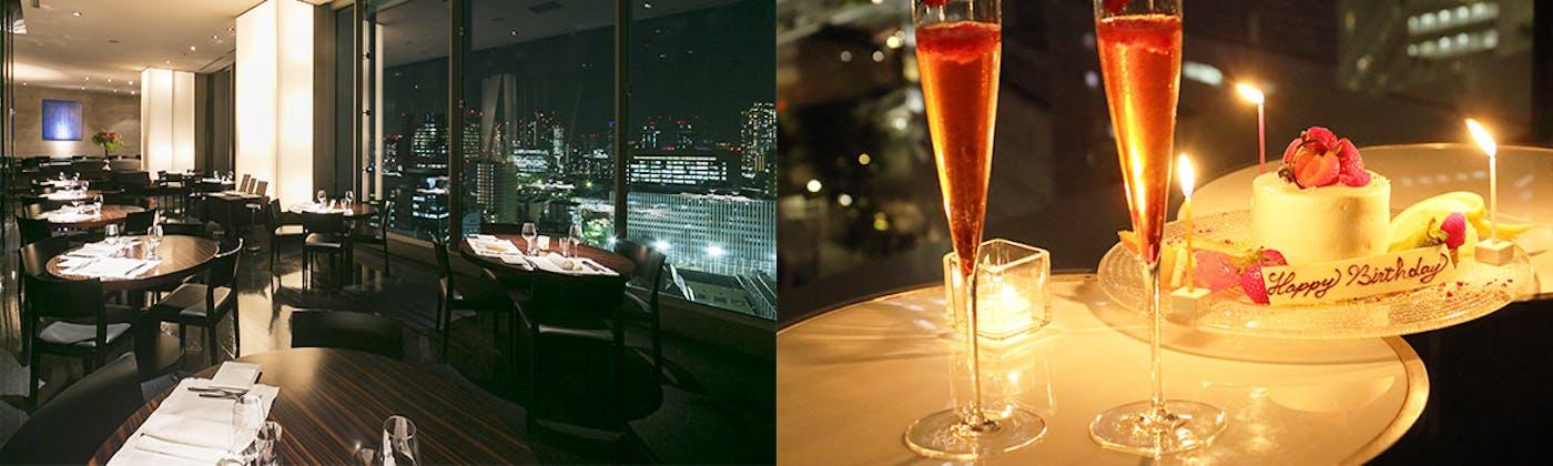Restaurant Sky/三井ガーデンホテル銀座プレミア