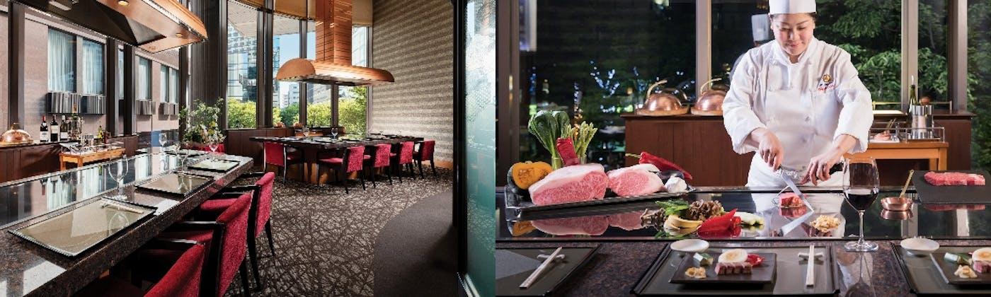 鉄板焼 ちゃやまち/ホテル阪急インターナショナル