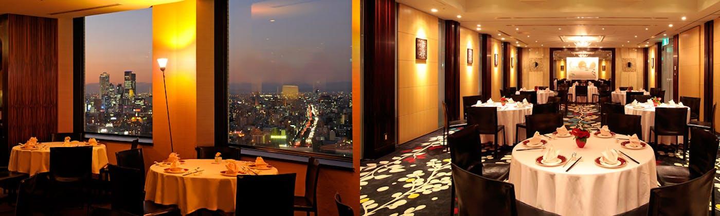 花梨/ANAクラウンプラザホテルグランコート名古屋29F