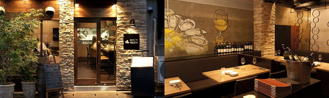 Oysterbar&Wine BELON(ブロン) 渋谷
