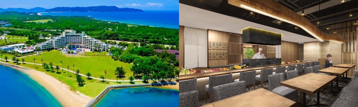 玄海/THE LUIGANS−Spa & Resort−ザ・ルイガンズ.