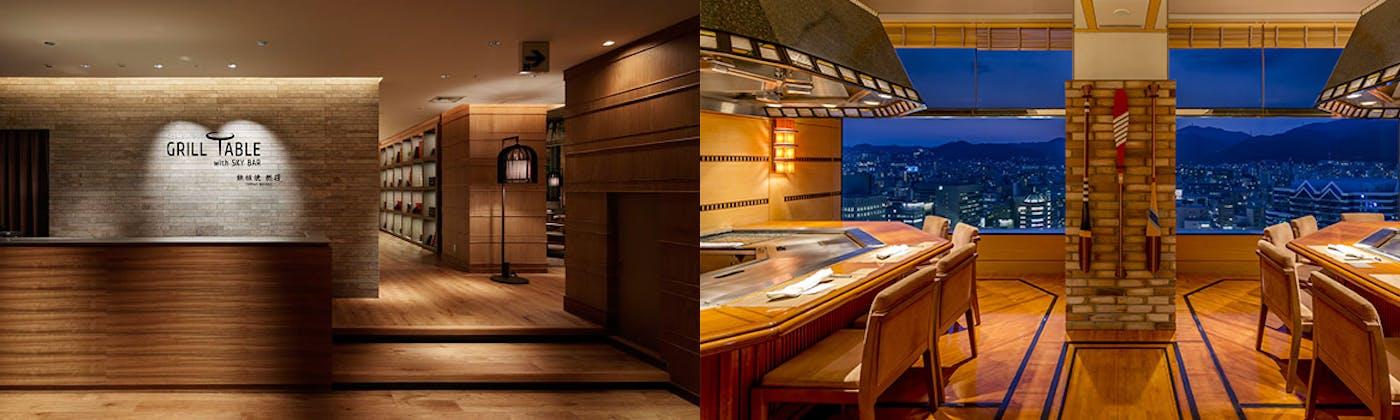 鉄板焼 然荘/ホテル クラウンパレス 神戸17階