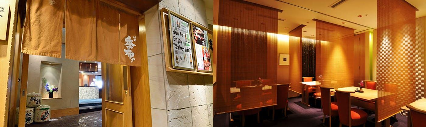 味処 季布や/浦安ブライトンホテル東京ベイ