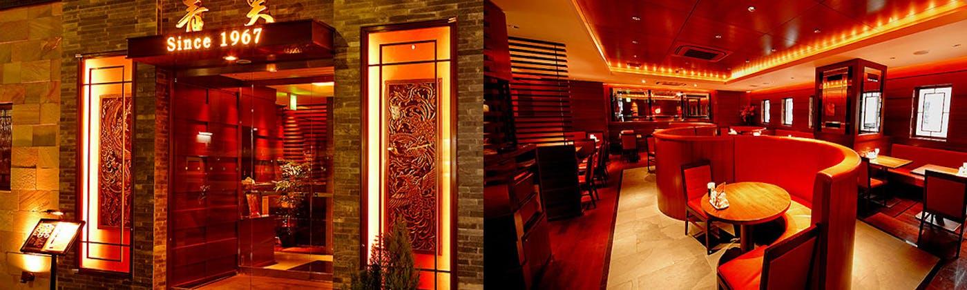 中国料理 青冥 Ching−Ming 堂島本店