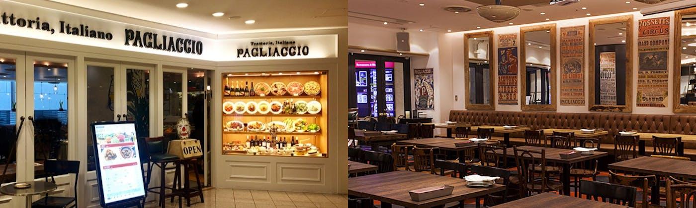 Trattoria,Italiano PAGLIACCIO パリアッチョ汐留店