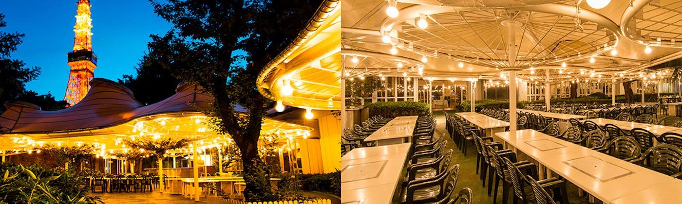 ビアレストラン ガーデンアイランド/東京プリンスホテル