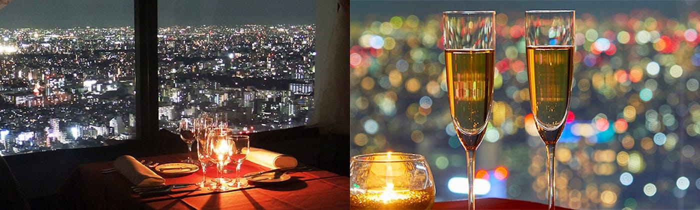 ワイン&ダイニング デューク/新宿野村ビル50F