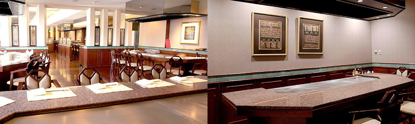 鉄板焼なにわ/リーガロイヤルホテル広島