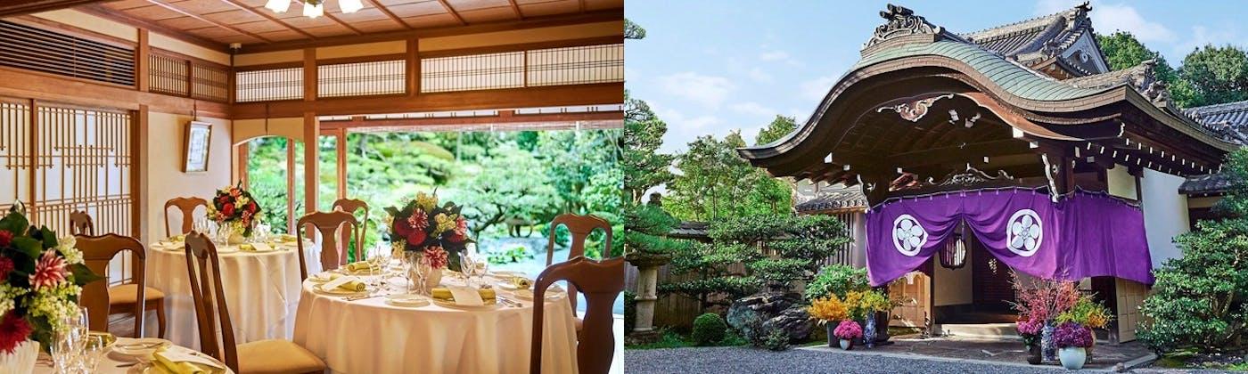 京都洛東迎賓館 Restaurant 秀岳