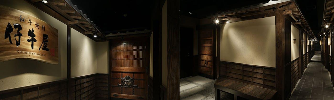 仔牛屋 神戸三宮店