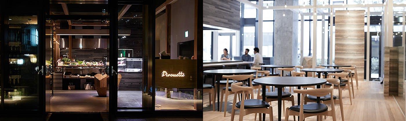 Pirouette/虎ノ門ヒルズ