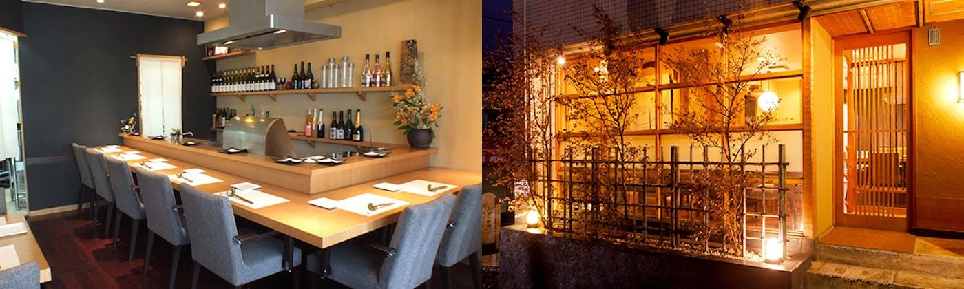 天ぷら&ワイン いわい