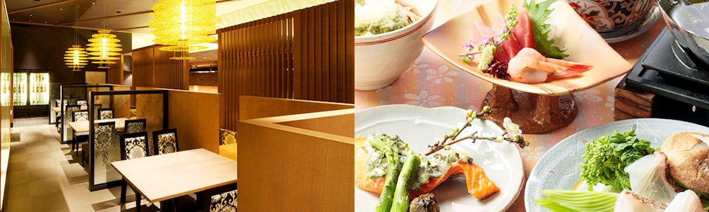 和食ダイニング 蔵/ANAクラウンプラザホテル新潟