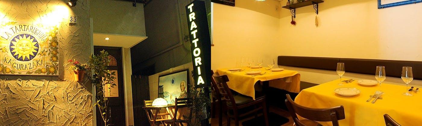 TRATTORIA La Tartarughina