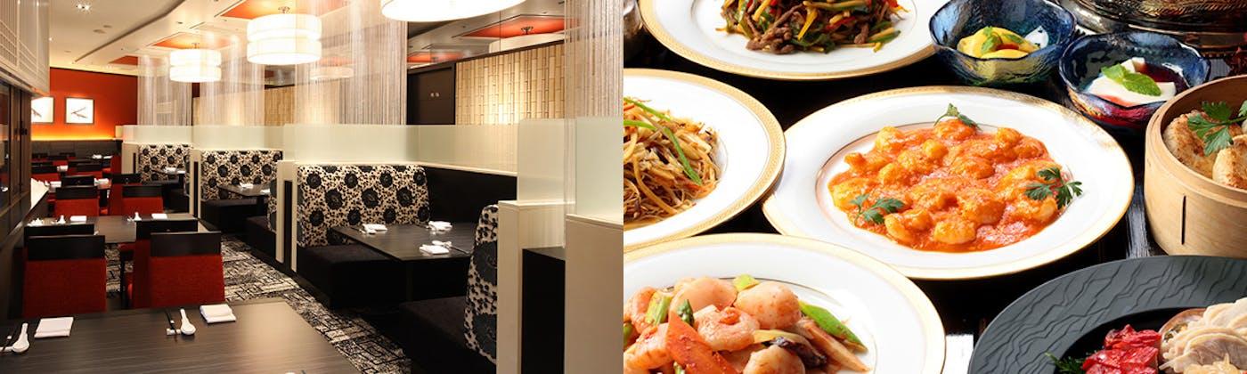 中国料理 天壇/ANAクラウンプラザホテル新潟