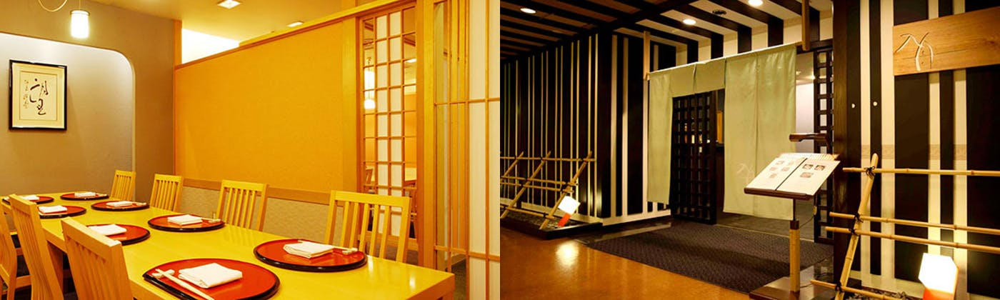 和食 入舟/からすま京都ホテル