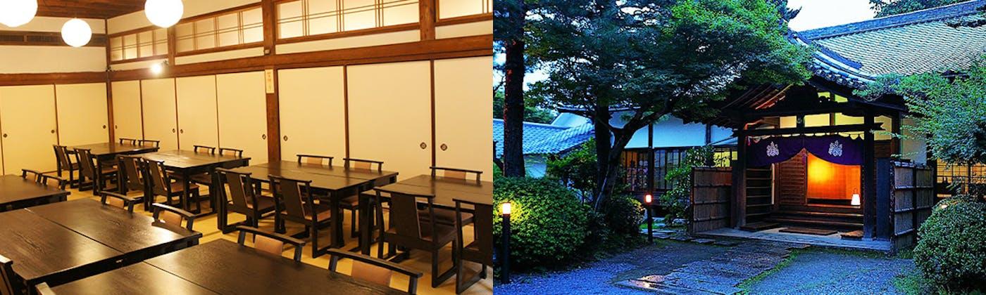 醐山料理 雨月茶屋