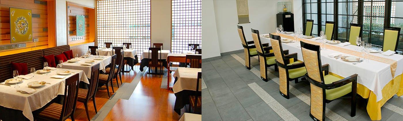 福寿園京都本店 3階 京の茶膳