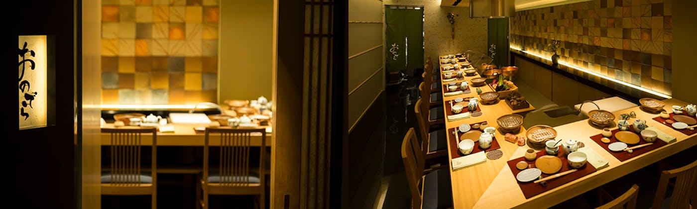天ぷら 銀座おのでら 並木通り店