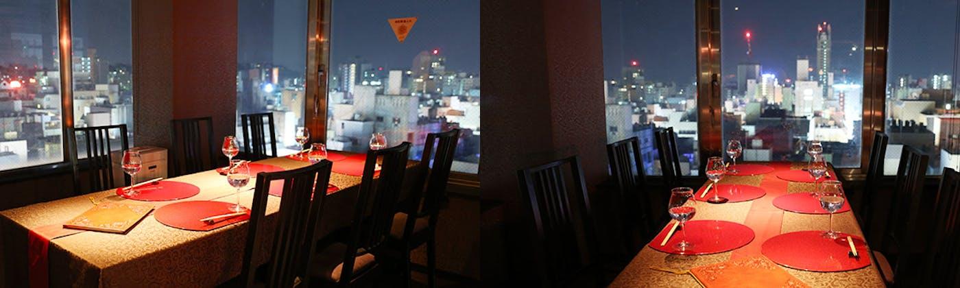 Japanese Dining ICHIGO 一期