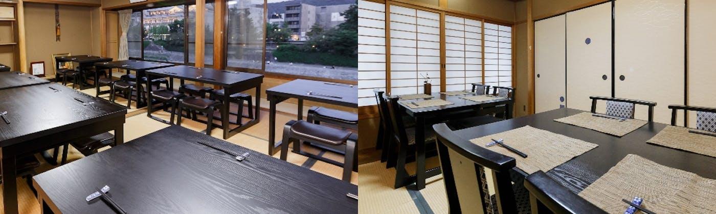京料理 きた山 本店