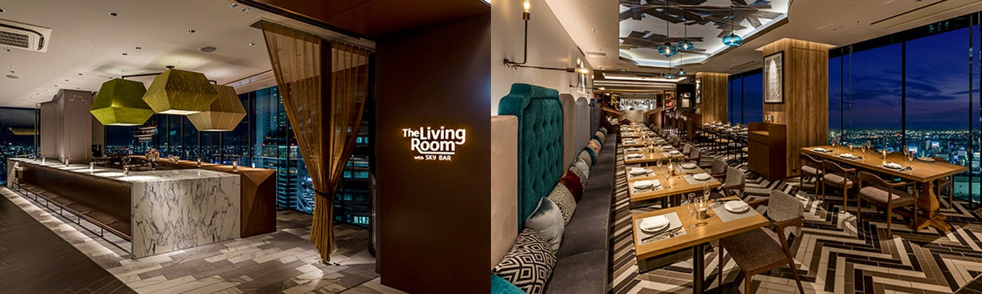 The Living Room with SKY BAR/三井ガーデンホテル名古屋プレミア 18階