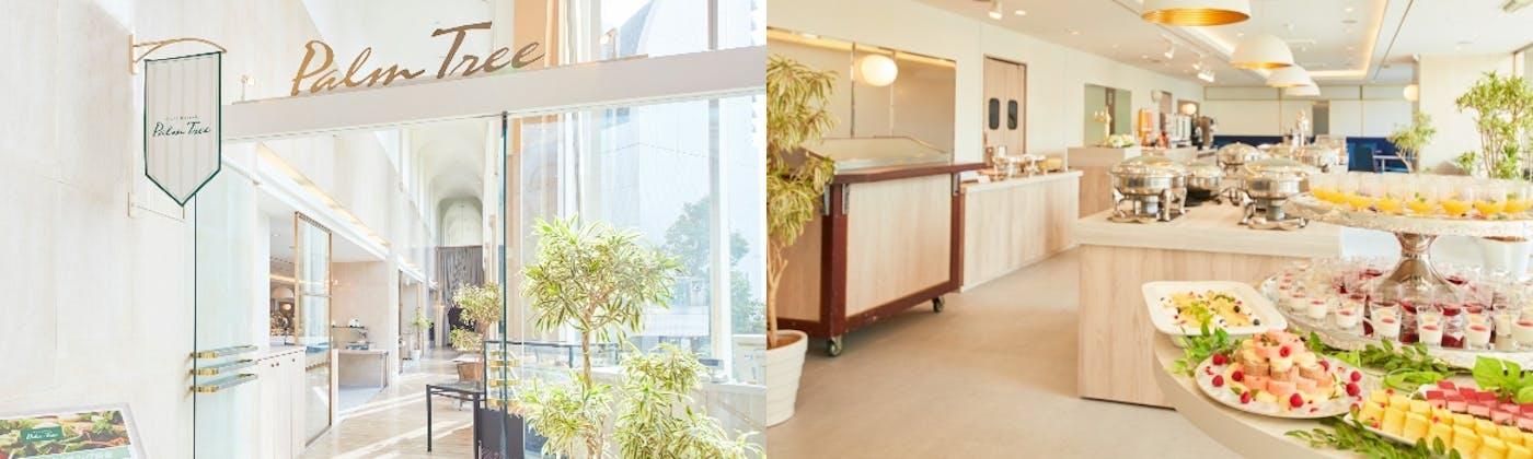 カフェダイニング パームツリー/ベストウェスタン レンブラントホテル 東京町田
