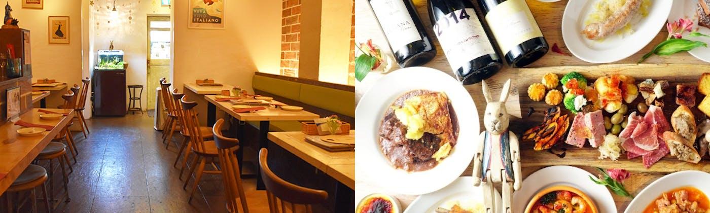 ワイン食堂UmiUsagi (ウミウサギ)