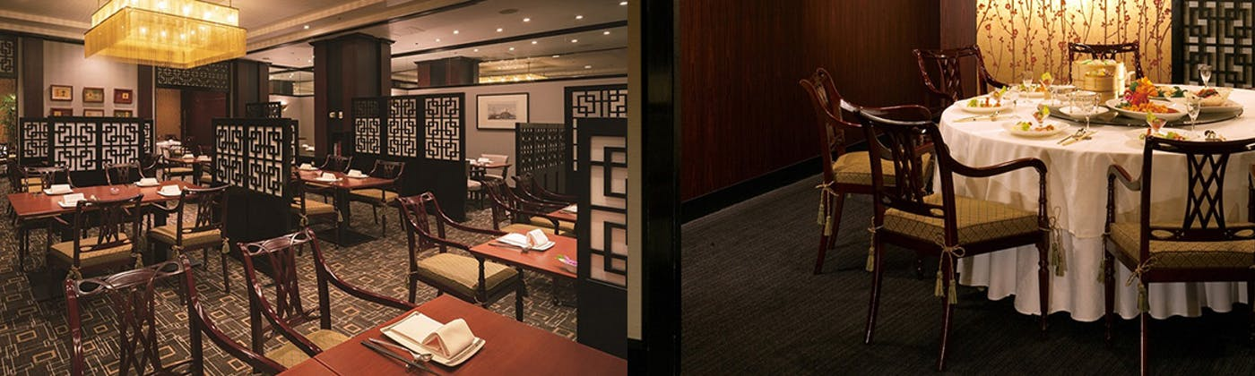 中国料理 梨杏/ホテルアソシア豊橋