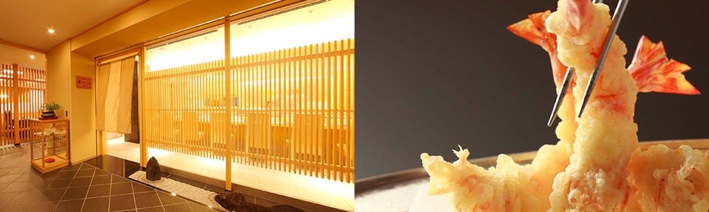 天ぷら割烹 嵯峨野/ホテル日航プリンセス京都