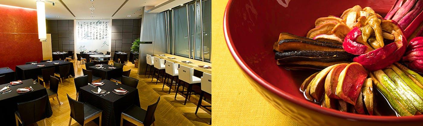 スーツァン・レストラン陳 渋谷店/セルリアンタワー東急ホテル