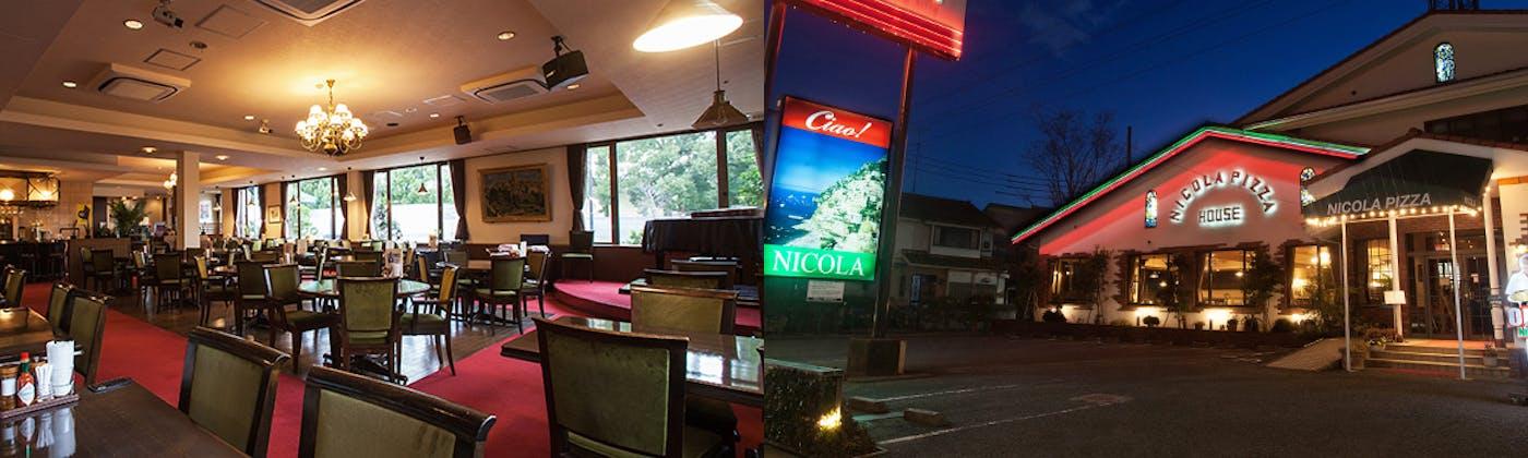 Pizza&イタリアンレストラン NICOLA 横田本店