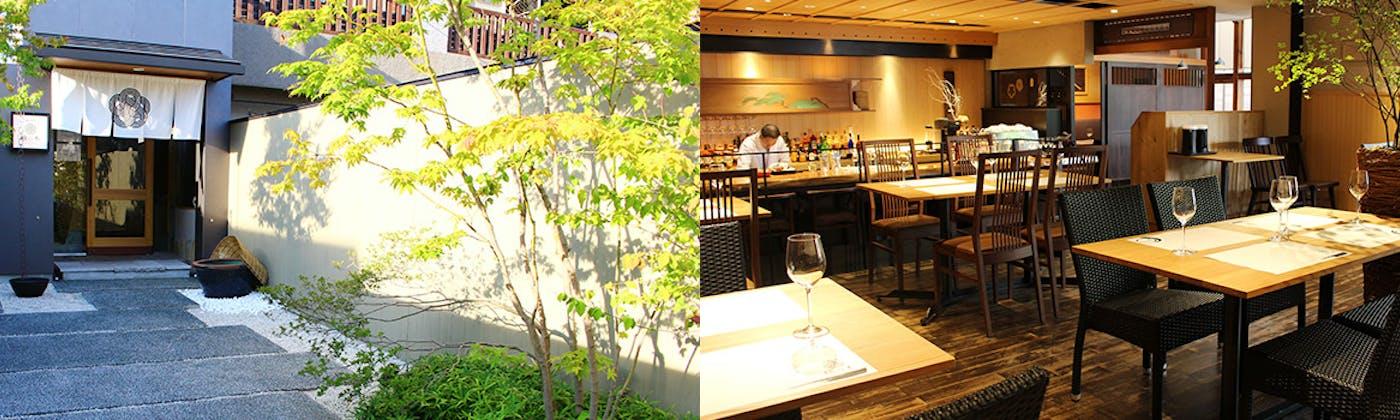 鎌倉和食 楠の木