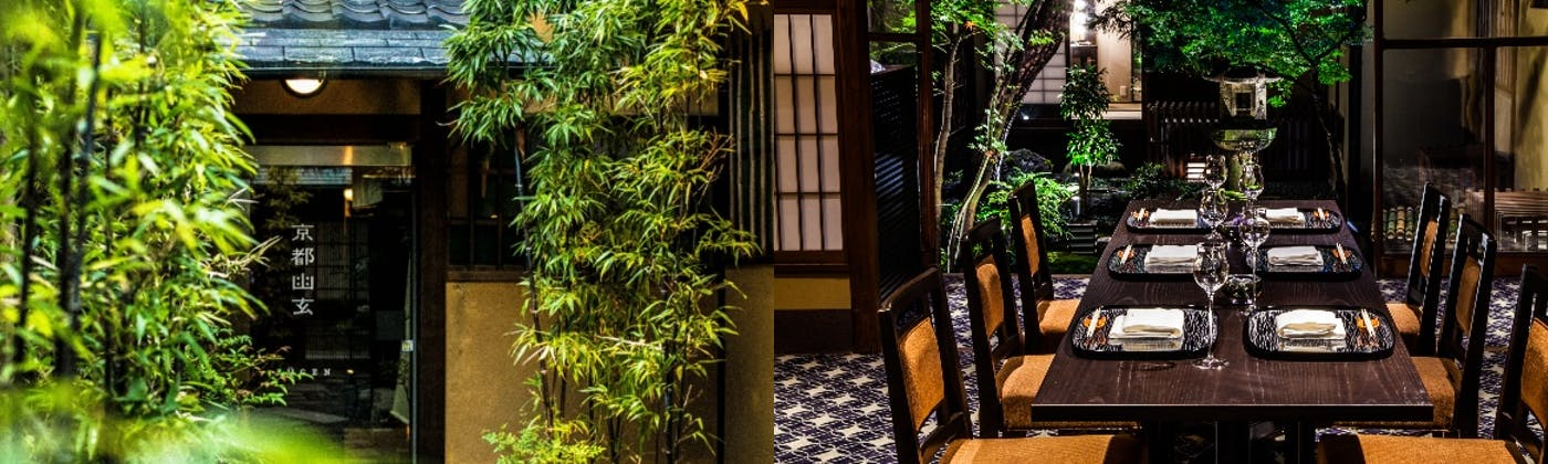 Salon de JUGEN 〜京都幽玄 別館〜