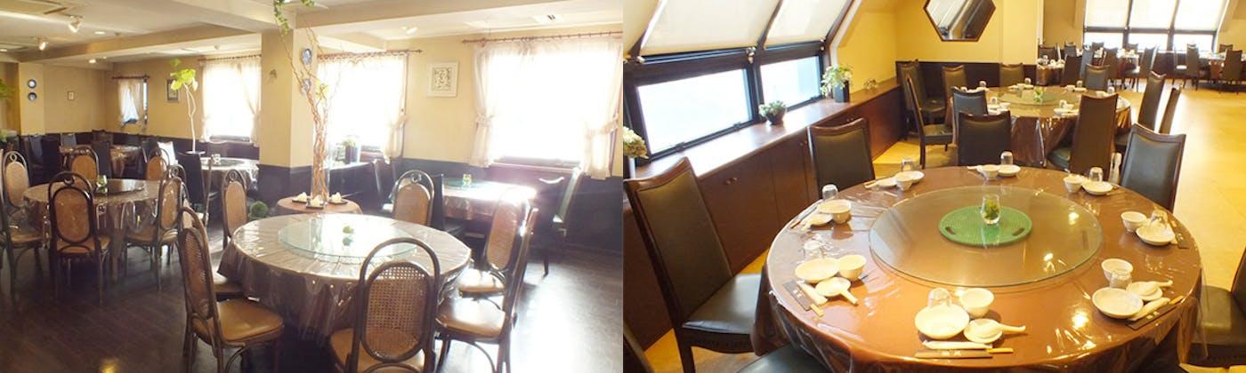 雅苑酒家 南京町本店
