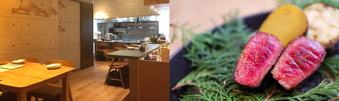 フランス料理と醸造酒 Nuage Japon