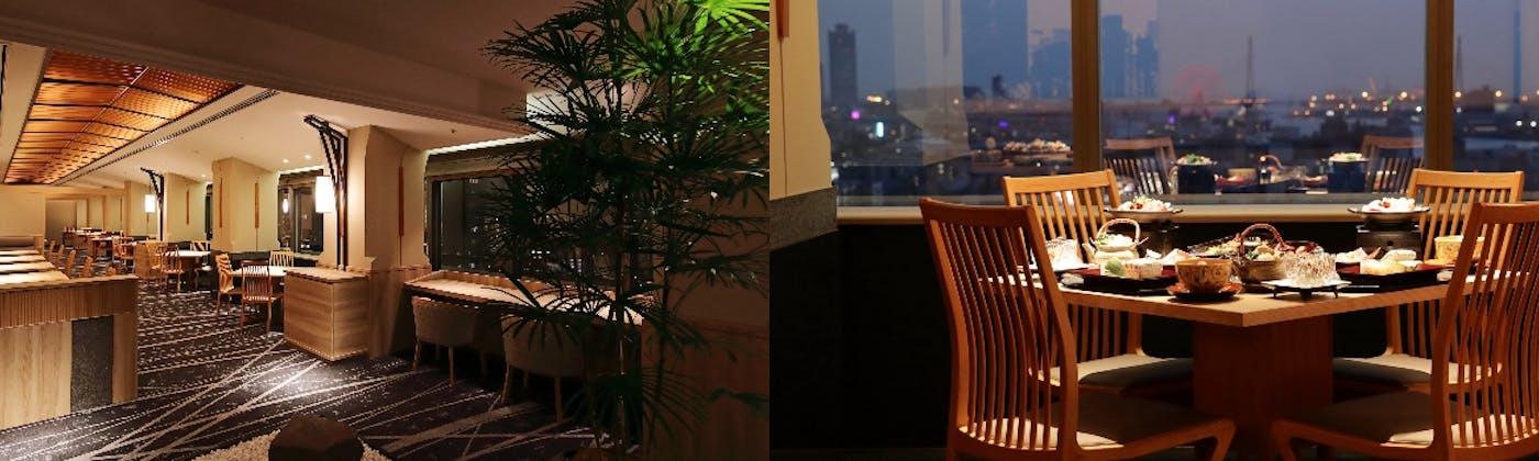 みなと/アートホテル大阪ベイタワー