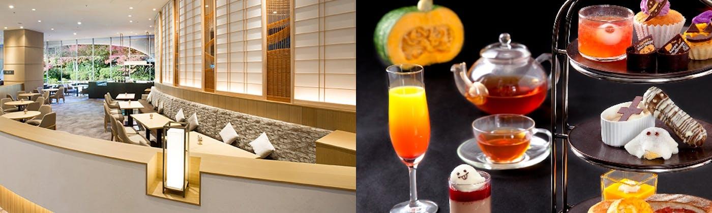 ロビーラウンジ 水の音/グランドプリンスホテル京都