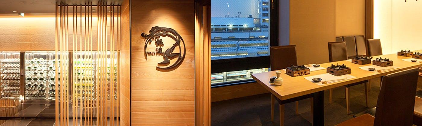 銀波−GINPA− 新宿東口店