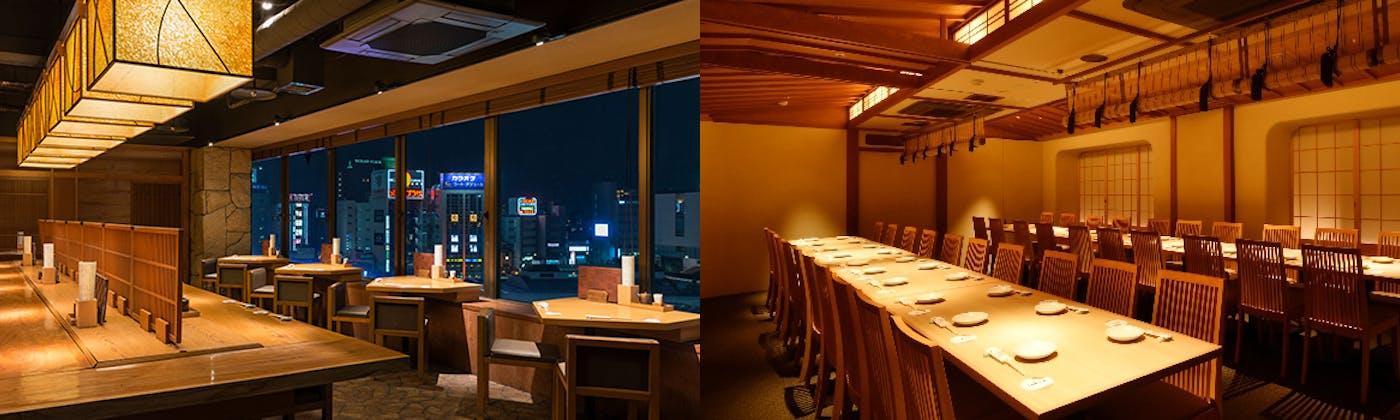 旅籠茶家 かやかや/名古屋金山ホテル