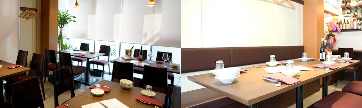 CHINESE DINING 結彩 -yuiro‐
