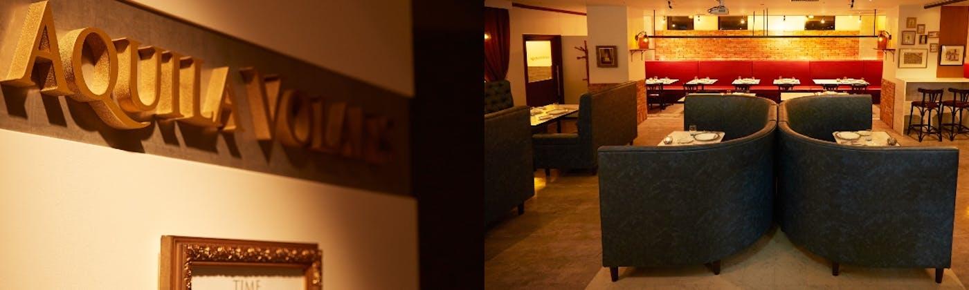 AQUILA VOLANS/ダイワロイネットホテル横浜公園
