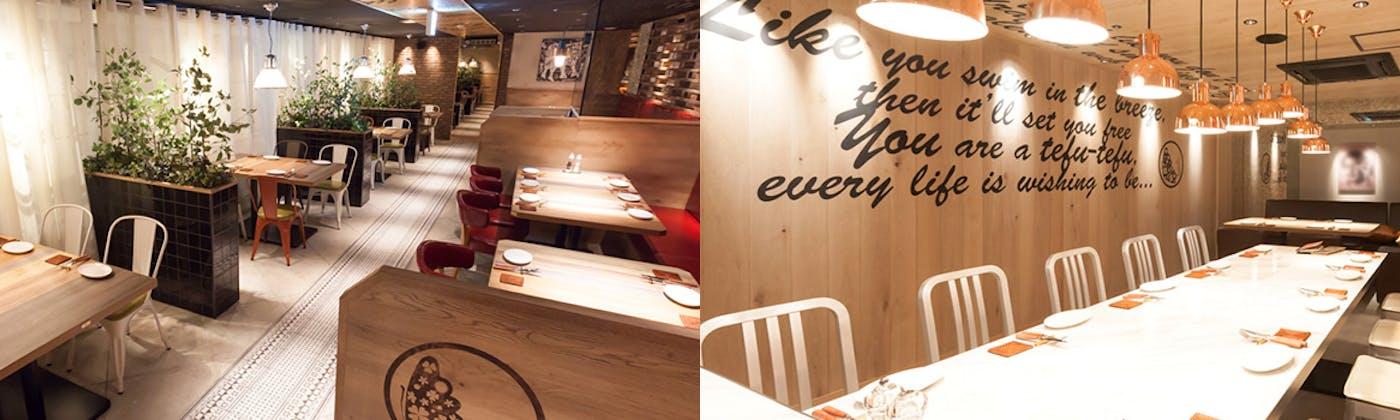 GRILL&Cafe Dining Tefu Tefu名駅店