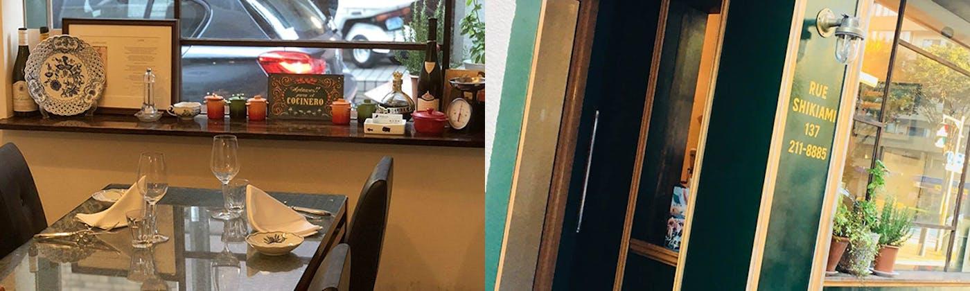 ローストビーフの店ワタナベ