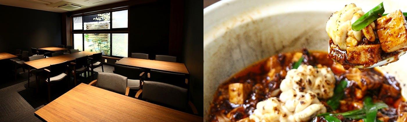 中国菜エスサワダ