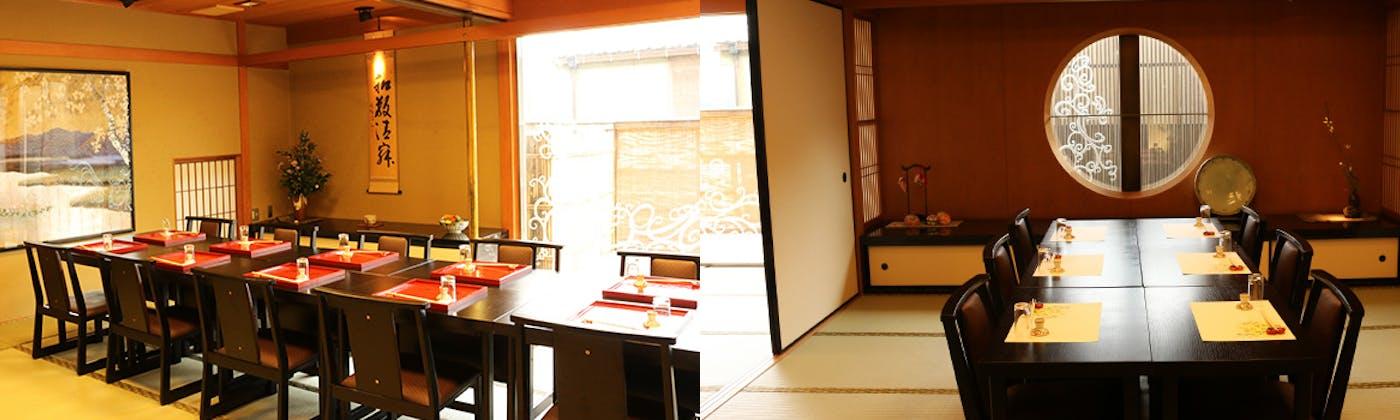 日本料理 新月