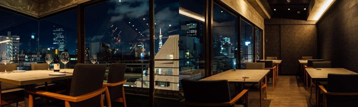 ONIQUE TOKYO