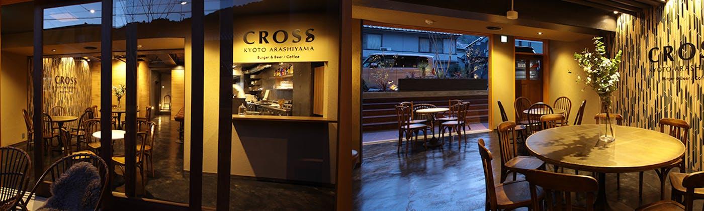 CROSS Burger&Beer/Coffee