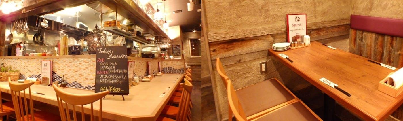恵比寿屋 Grill