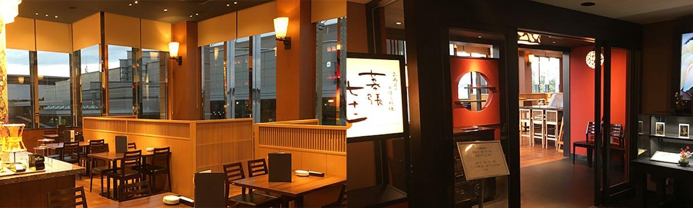 幕張七十二/アパホテル&リゾート 東京ベイ幕張